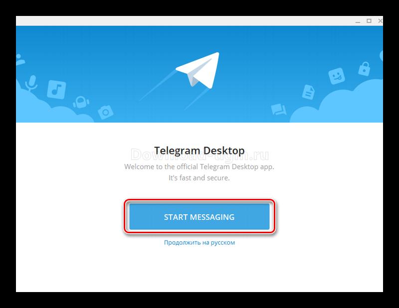 Pervyj-zapusk-prilozheniya-Telegram-na-PK.png