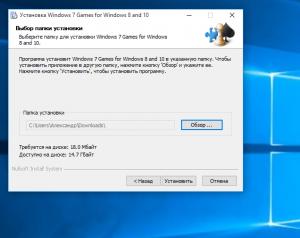 windows-7-games-for-windows-10-screenshot-4-300x238.png