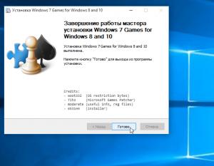 windows-7-games-for-windows-10-screenshot-5-300x233.png
