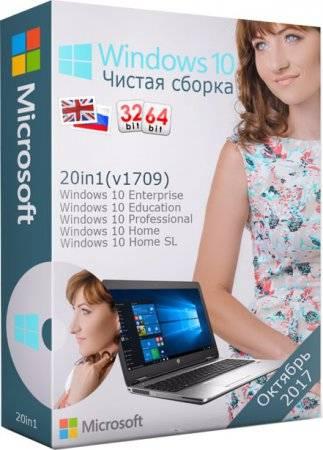 1510578165_tchistay-windows10-min.jpg