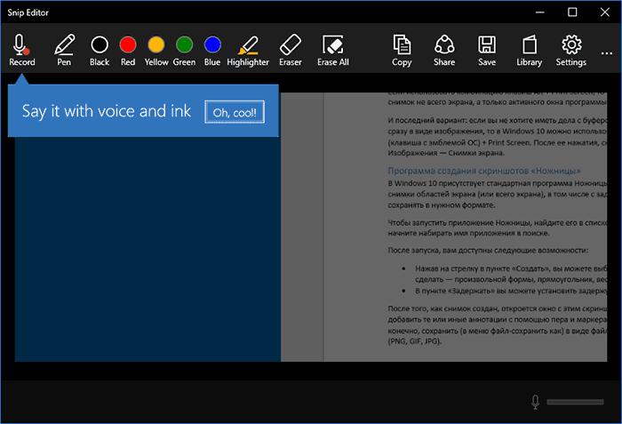 Microsoft Snip Editor