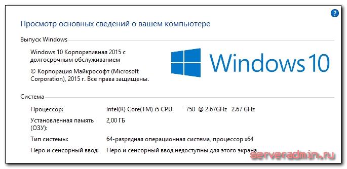 windows10-terminal-02.png