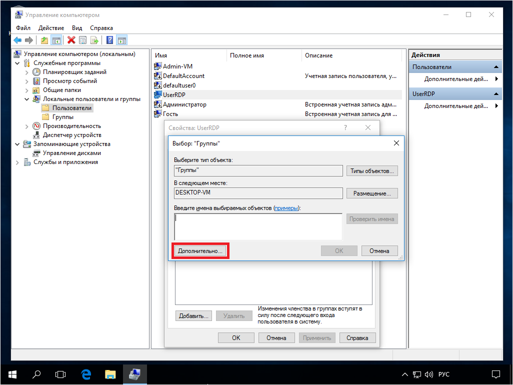 RDP-for-Windows10-00008.png