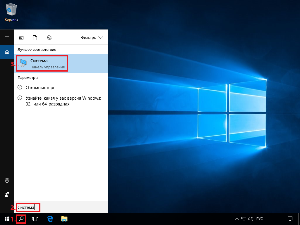 RDP-for-Windows10-00012.png