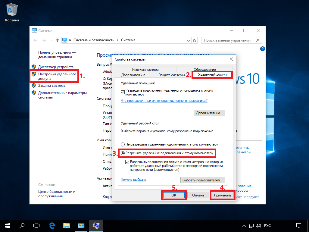 RDP-for-Windows10-00013.png