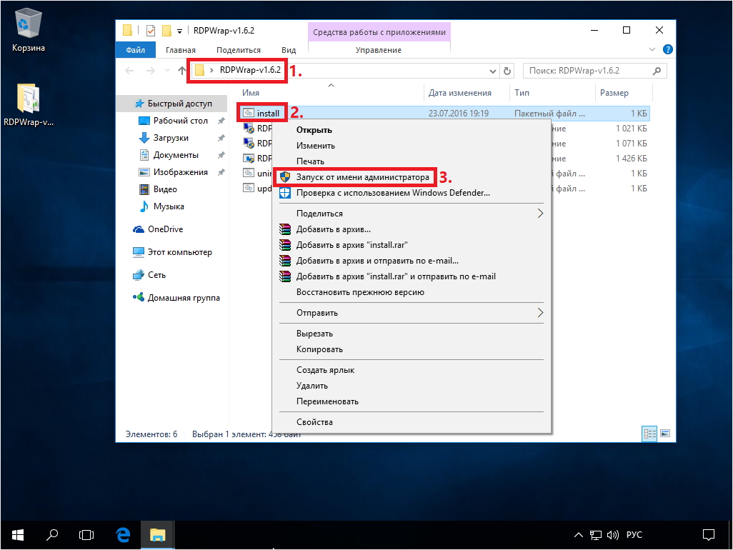 RDP-for-Windows10-00014.png
