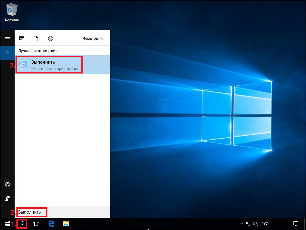 RDP-for-Windows10-00017.png