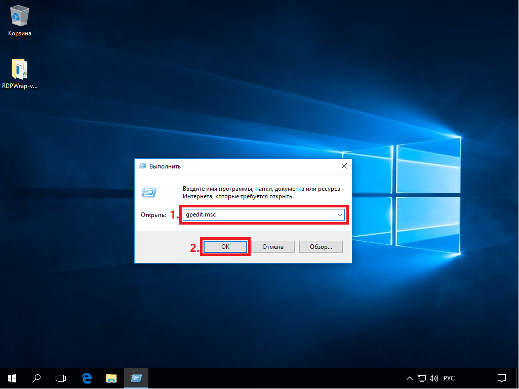 RDP-for-Windows10-00018.png