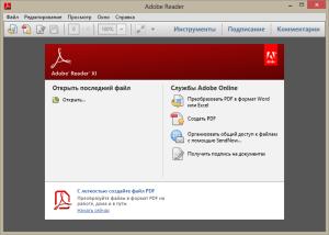 Adobe-Reader-XI-300x214.png