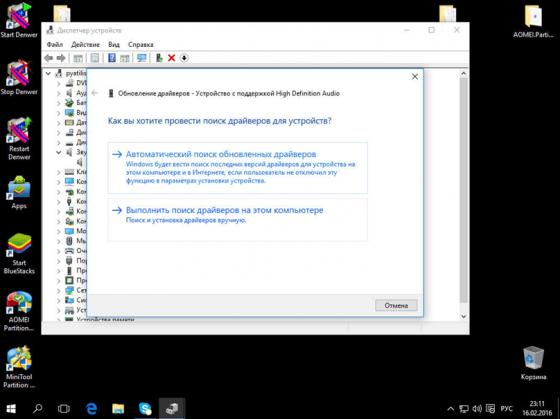 1567521869_screenshot_2-min.png