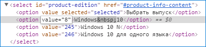 change-value-for-windows-edition.png