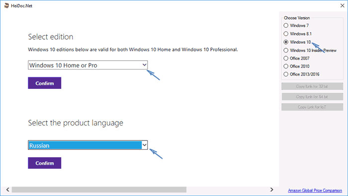 windows-and-office-iso-download-tool.png