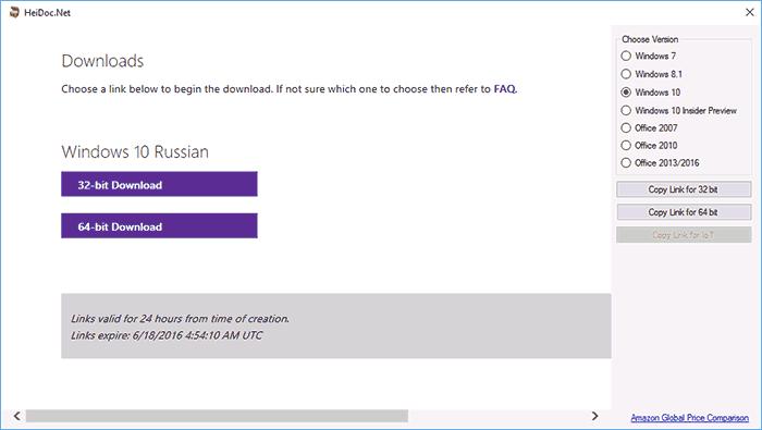 download-original-windows-iso-links.png