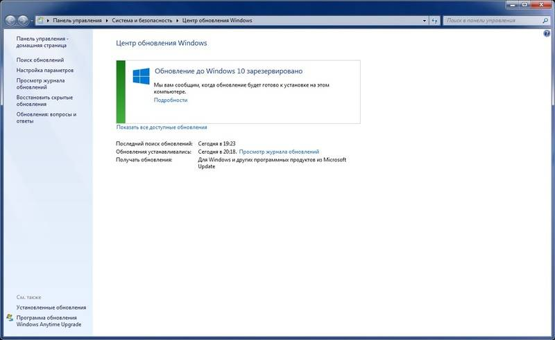 windows_10_opisanie.jpg