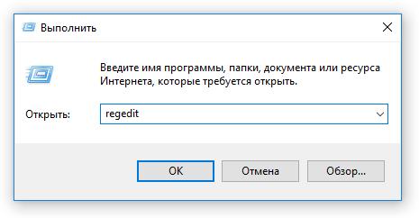 prosmotr-fotografij-windows-10-1.png
