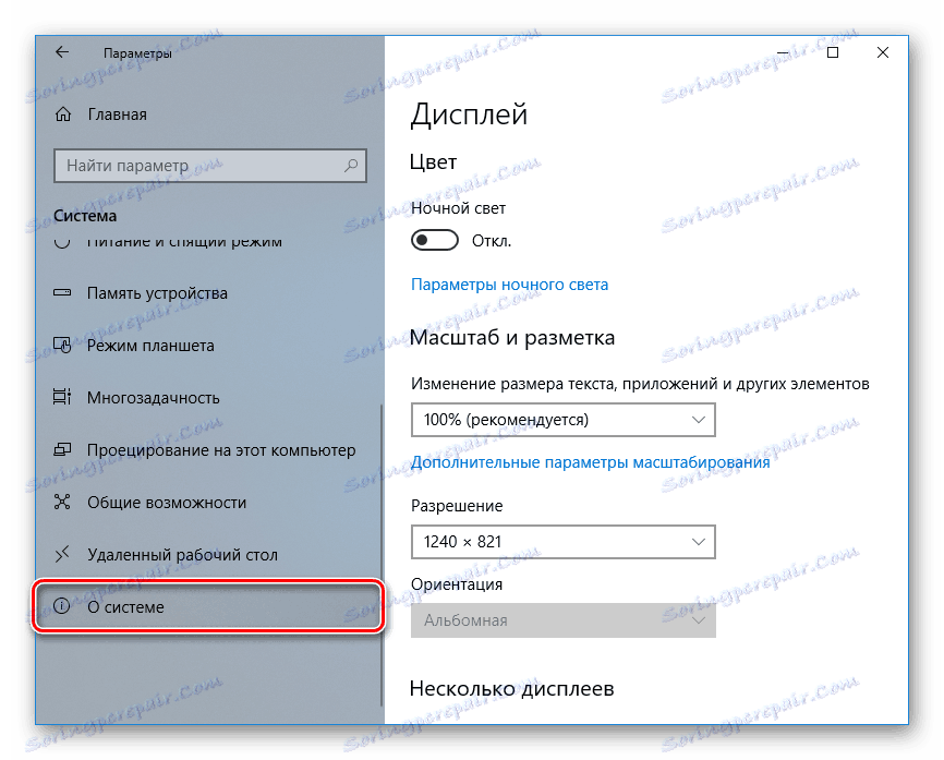 how-to-install-windows-store-in-windows-10_11.png