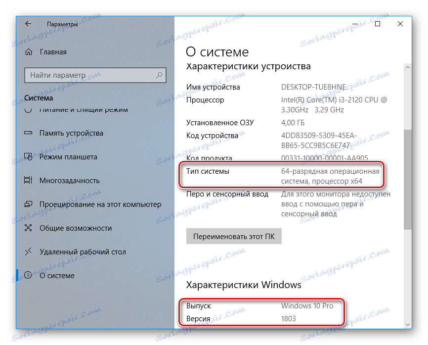 how-to-install-windows-store-in-windows-10_12.png