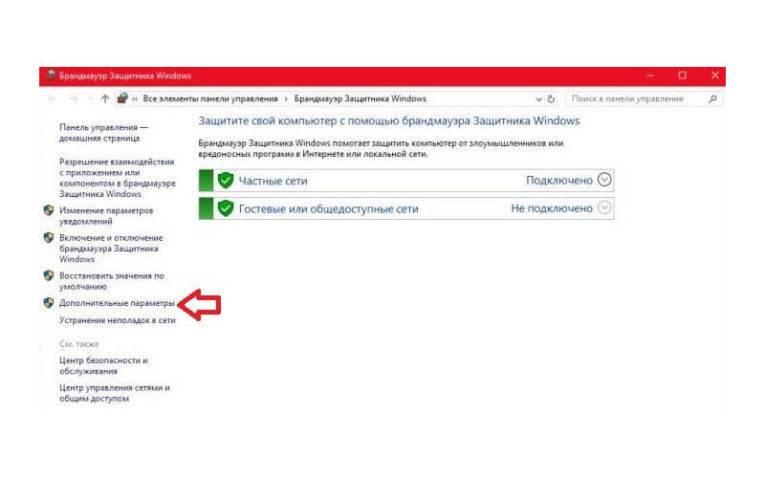 Kak-otkryt-porty-v-brendmauere-Windows-10-765x478.jpg