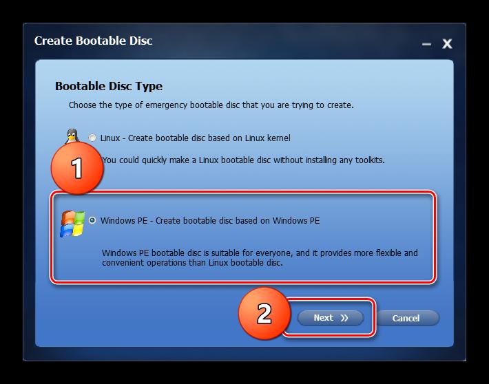 Vybor-tipa-zagruzochnogo-nositelya-dlya-perenosa-Windows-10-na-drugoj-kompyuter.png