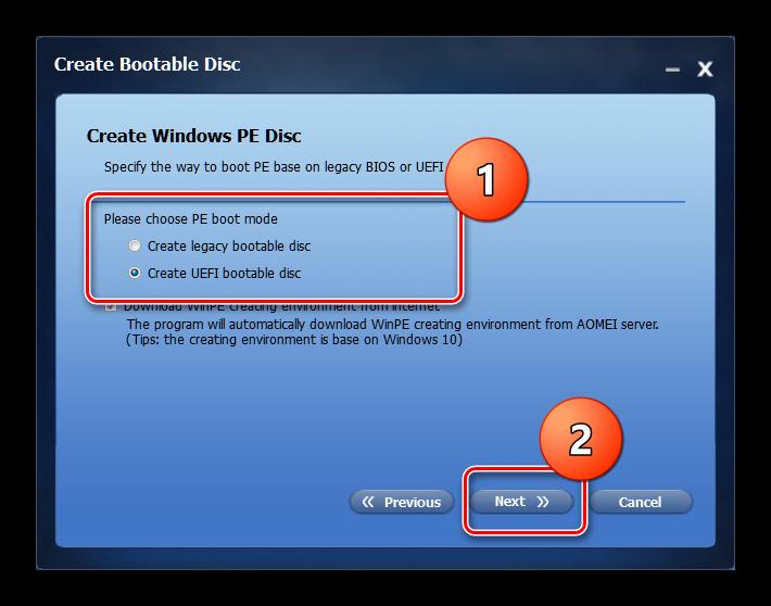 Podstrojka-zagruzochnogo-nositelya-pod-BIOS-dlya-perenosa-Windows-10-na-drugoj-kompyuter.png