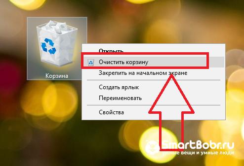 chistka-Windows-10-7.png