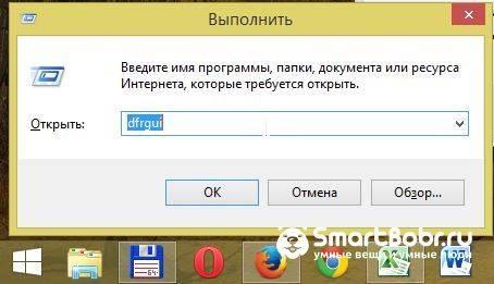 chistka-Windows-10.jpg