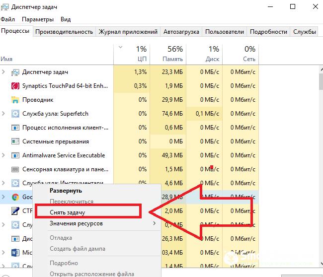 chistka-Windows-10-10.png