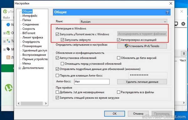 screen0798.jpg