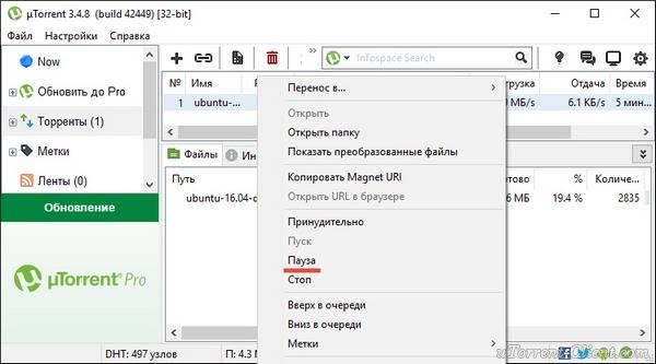 screen0804.jpg