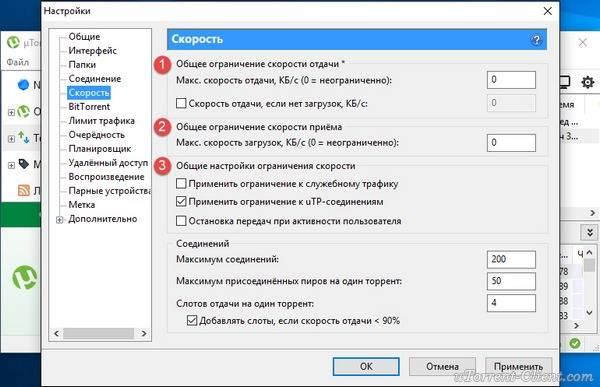 screen0801.jpg