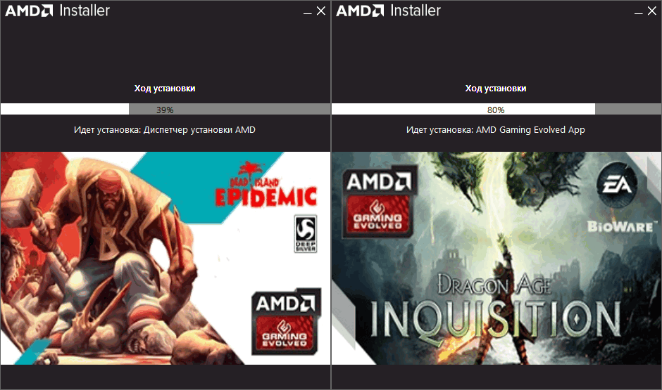 amd-driver-01.png