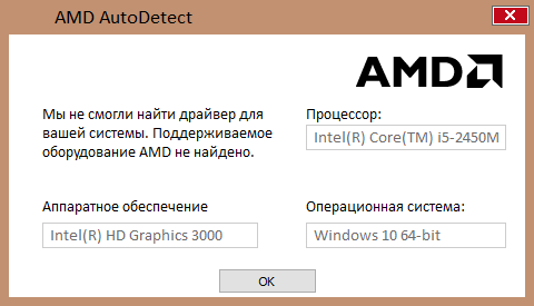 amd-driver-05.png