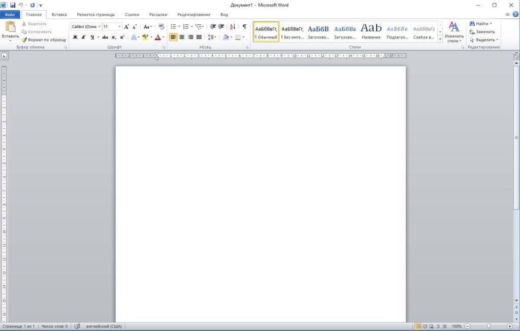 Microsoft-Office-2010-1-min-1.jpg