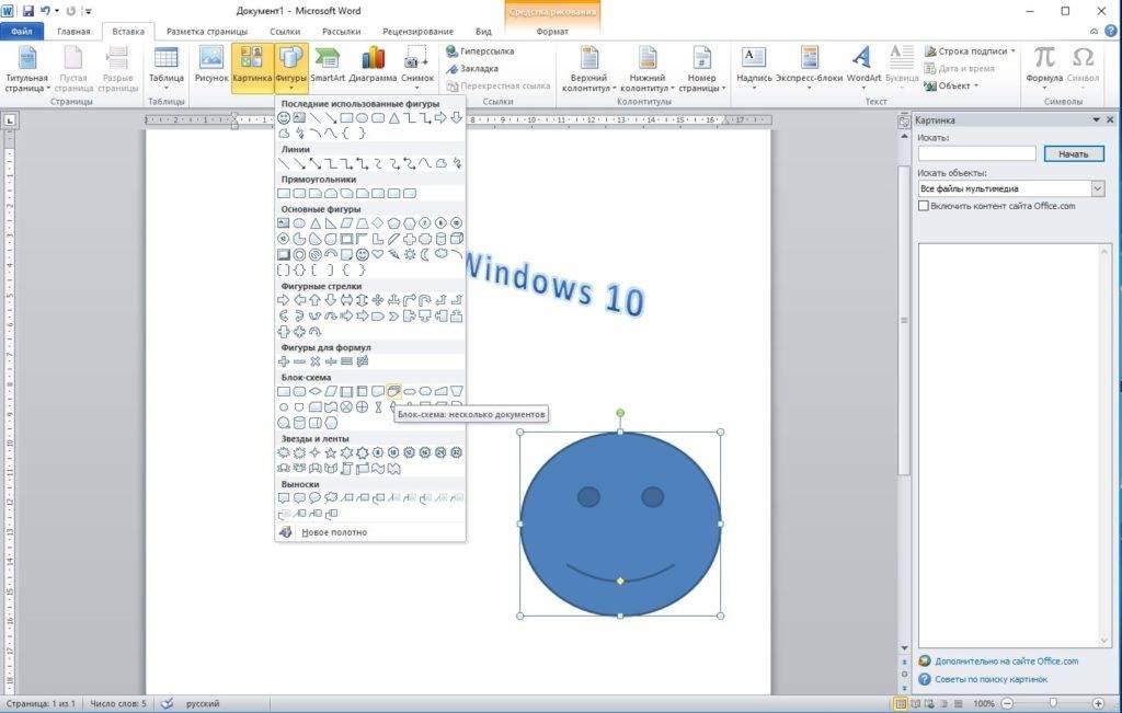 Microsoft-Office-2010-2-min-1.jpg
