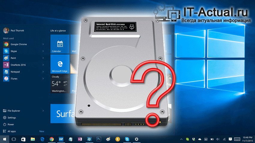 How-to-fix-Windows-10-installation-problems-3.png
