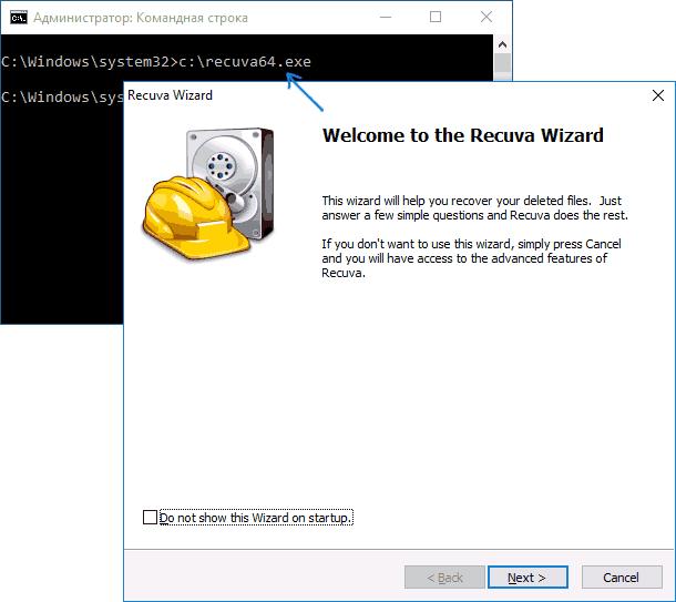 run-blocked-app-with-cmd-windows-10.png