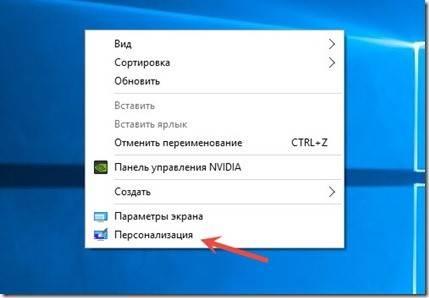 personalizatsiya.jpg