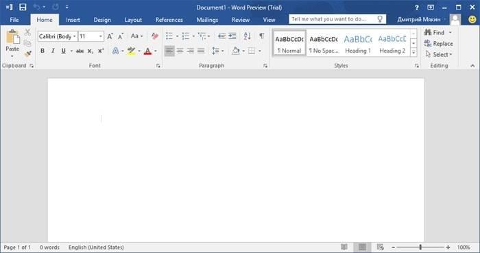 Word-2016-windows-10-1-min.jpg