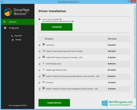 driverpack-solution-windows-10-screenshot.jpg