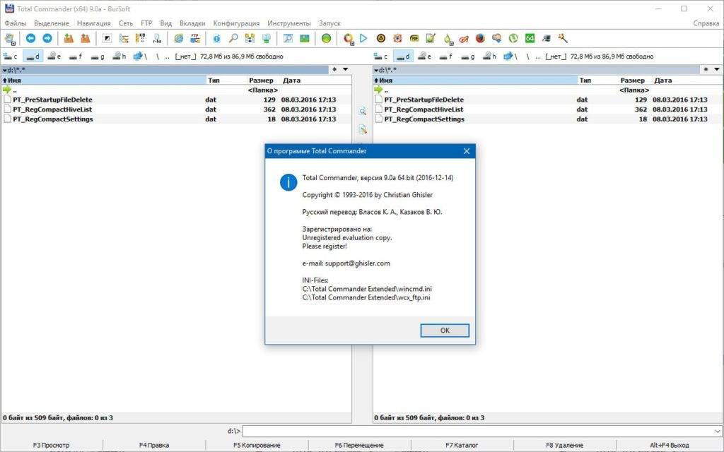 total-commander-windows-10-1-min-1024x640.jpg