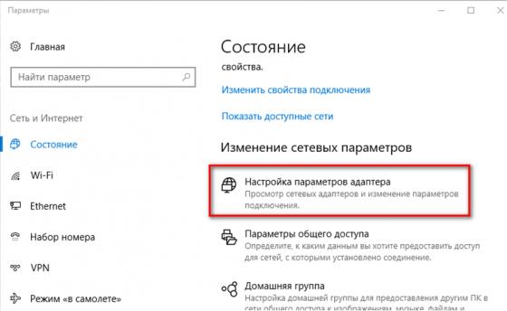 1573335023_screenshot_3-min.png