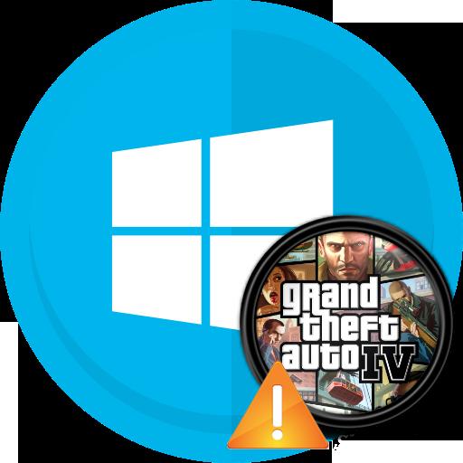 Ne-zapuskaetsya-GTA-4-na-Windows-10.png