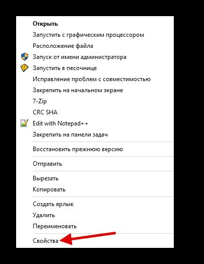 Perehod-k-svoystvam-igryi-Counter-Strike-Global-Offensive-v-operatsionnoy-sisteme-Vindovs-10.png