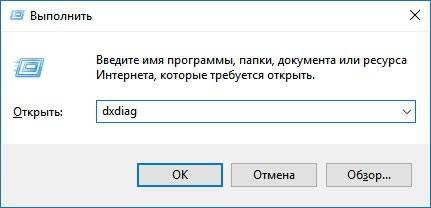1-directx.jpg