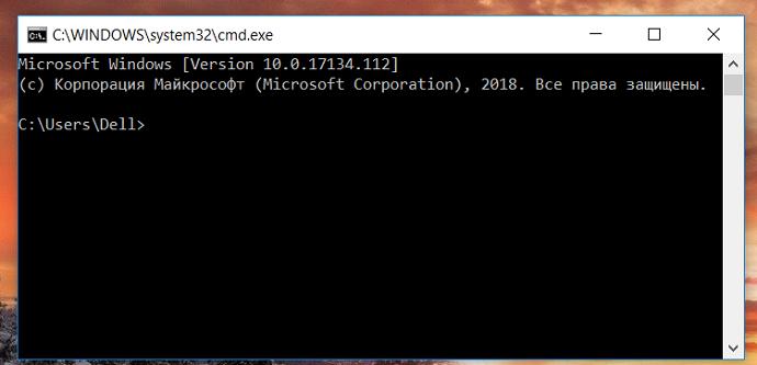 01-Командная-строка-Windows-10.png