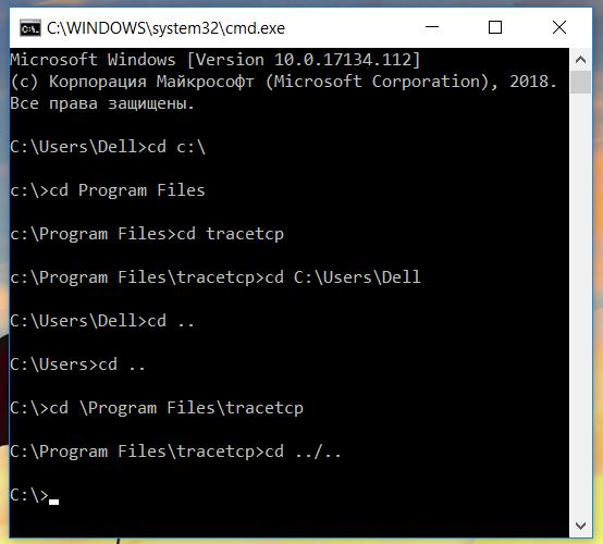 03-Использование-cd-в-командной-строке-Windows.png