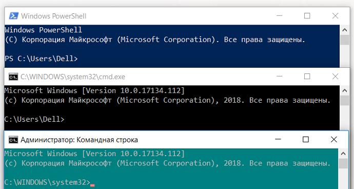 20-Стили-оформления-командной-строки-в-Windows.png