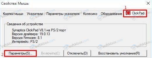 422a8c16-a1ff-4e3a-9763-280533db2b31_560x0_resize-w.jpg