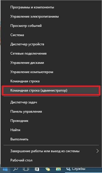 04-zapusk-konsoli.jpg
