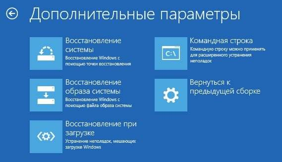 recovery-options-windows-10-re.jpg